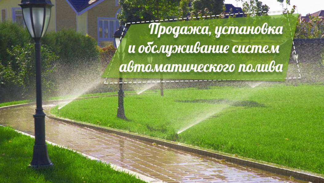 Услуги ландшафтного дизайна в Харькове